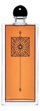 Ambre Sultan Grave